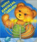 Book - Happy Hanukkah Corduroy.jpg